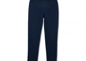The Kaycee<br>Magnetic Stretch Skinny Jean